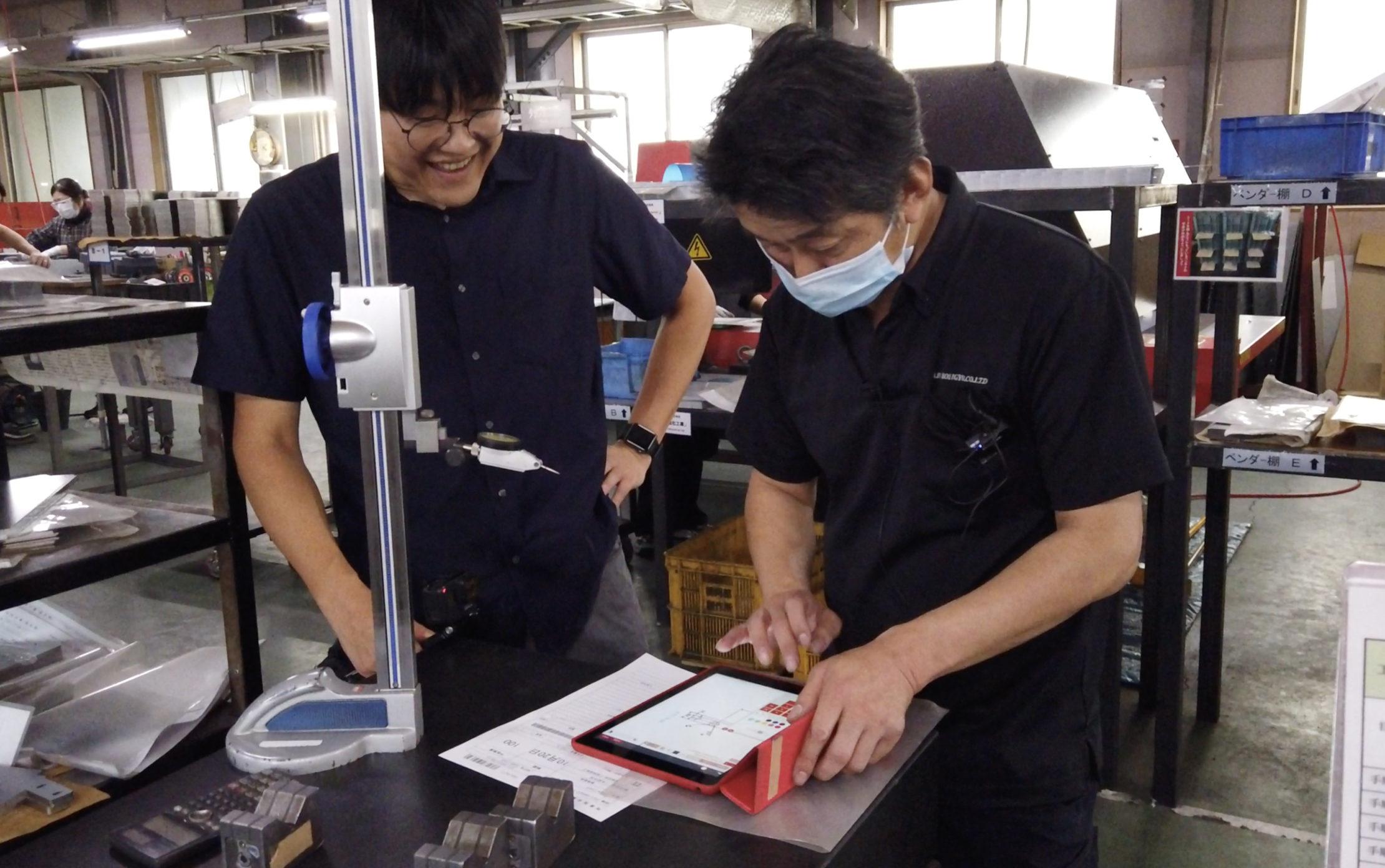 タブレットによる生産工程のシステム化